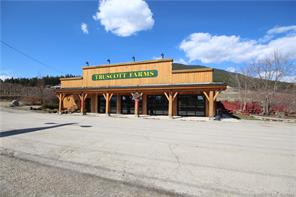 Fruit Stand Residence More is a business for sale in BC.